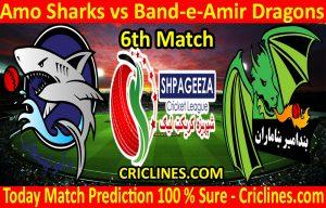 Today Match Prediction-Amo Sharks vs Band-e-Amir Dragons-Shpageeza T20 Cricket League-6th Match-Who Will Win