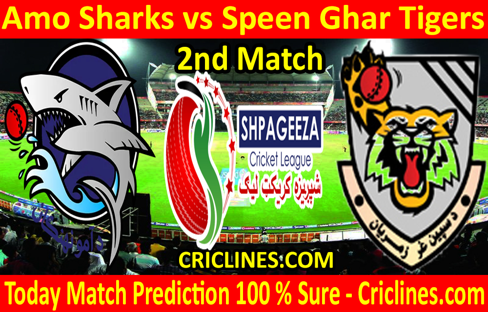 Today Match Prediction-Amo Sharks vs Speen Ghar Tigers-Shpageeza T20 Cricket League-2nd Match-Who Will Win