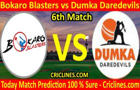 Today Match Prediction-Bokaro Blasters vs Dumka Daredevils-Jharkhand T20 League-JSCA-6th Match-Who Will Win