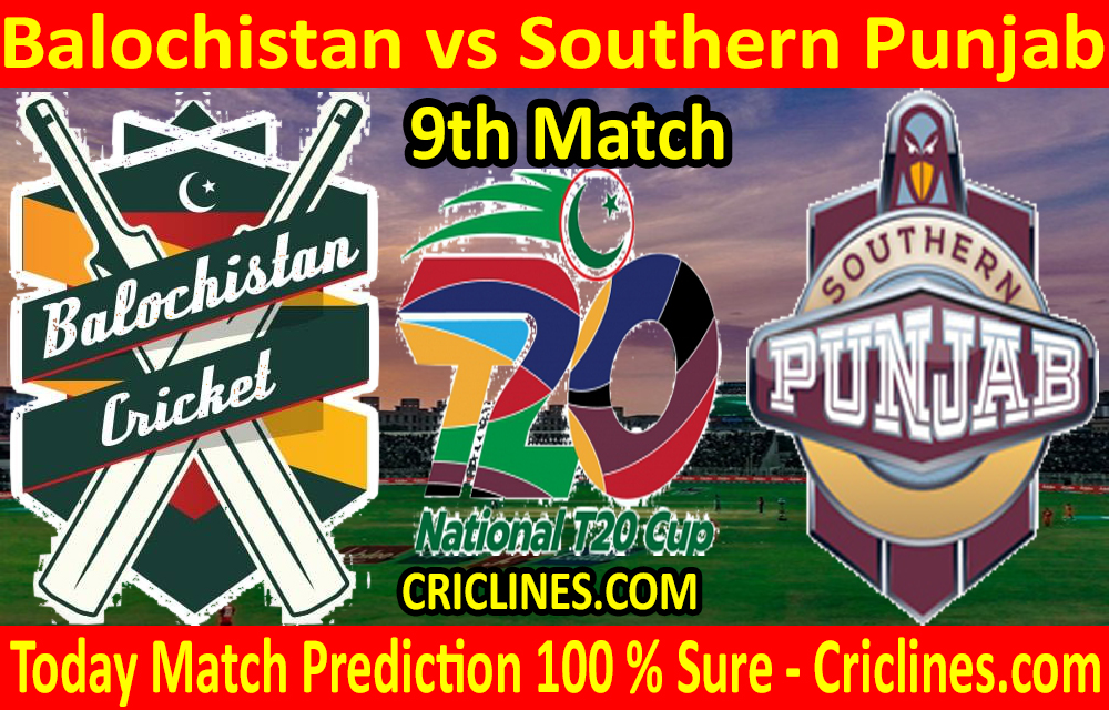 Today Match Prediction-Balochistan vs Southern Punjab-T20 Cup 2020-9th Match-Who Will Win