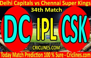 Today Match Prediction-Delhi Capitals vs Chennai Super Kings-IPL T20 2020-34th Match-Who Will Win