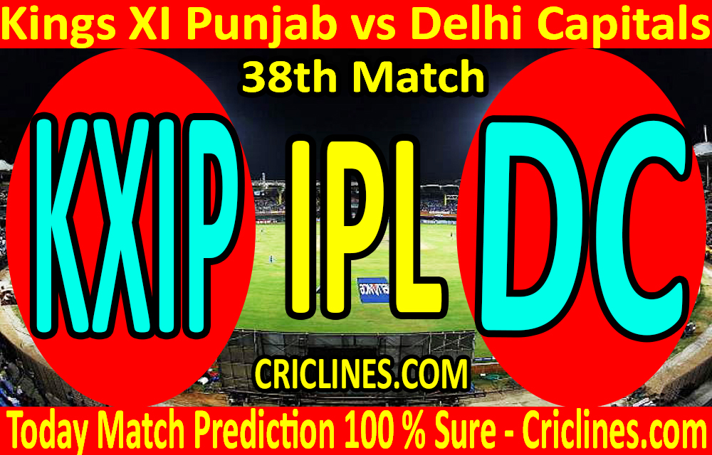 Today Match Prediction-Kings XI Punjab vs Delhi Capitals-IPL T20 2020-38th Match-Who Will Win
