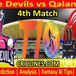 Today Match Prediction-Pune Devils vs Qalandars-T10 League-4th Match-Who Will Win