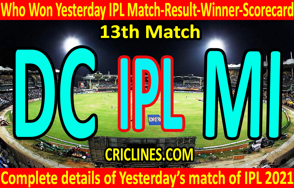 Who Won Yesterday IPL 13th Match-Delhi Capitals vs Mumbai Indians-Yesterday IPL Match Result-Winner-Scorecard