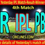 Who Won Yesterday IPL 4th Match-RR vs PBKS-Yesterday IPL Match Result-Winner-Scorecard