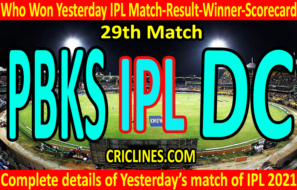 Who Won Yesterday IPL 29th Match-Punjab Kings vs Delhi Capitals-Yesterday IPL Match Result-Winner-Scorecard