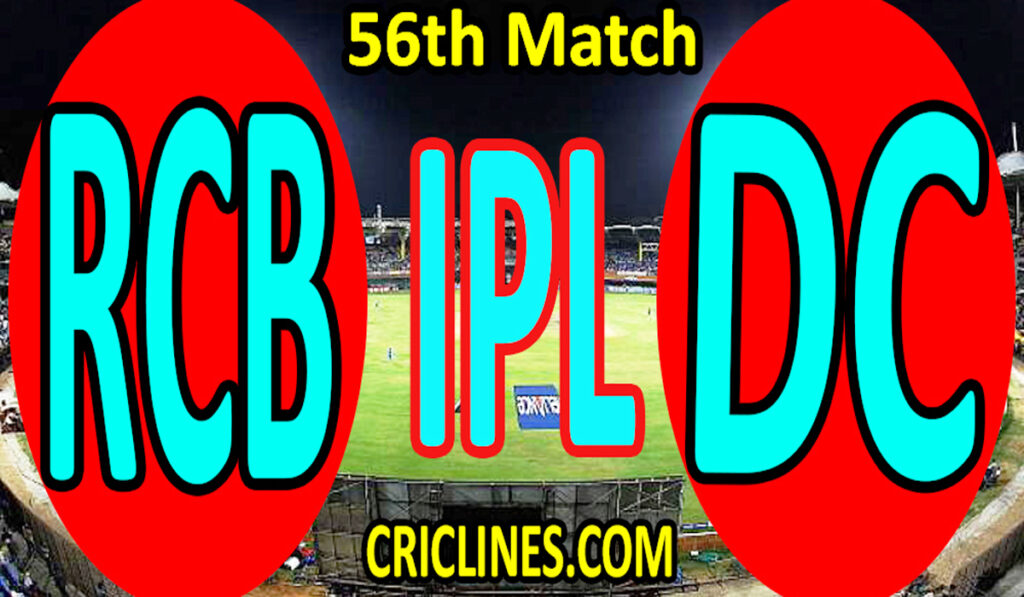 Today Match Prediction-Royal Challengers Bangalore vs Delhi Capitals-IPL T20 2021-56th Match-Who Will Win